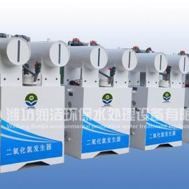 HTF-500二氧化氯发生器