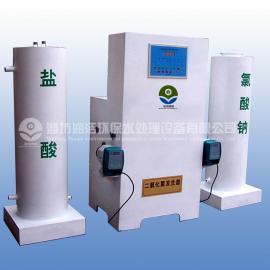 HCFB-Y-500二氧化氯发生器配套配件
