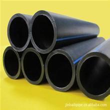陕西汉台垃圾填埋用PE管、PE打孔管