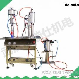 CJXH-800A试验型气雾剂灌装机 气雾剂灌装设备
