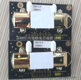 T6615-F红外CO2传感器