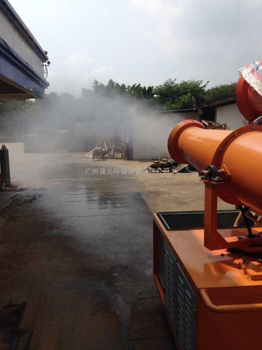 广州工地除尘雾炮