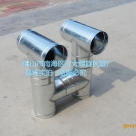 江大螺旋风管厂,专业生产镀锌螺旋风管,镀锌异形多接头