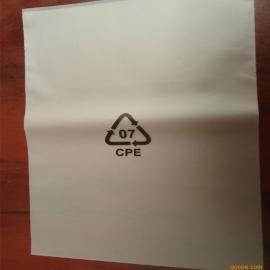 深圳CPE印刷袋,深圳CPE手机袋,CPE柔软包装袋
