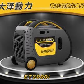 小型数码发电机厂家直销发电机组