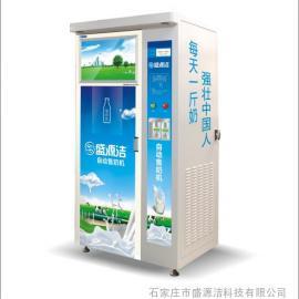 盛源洁自动售奶机 小区自动售奶机 生鲜奶机 打奶机
