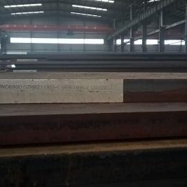Q420GJD-Z15钢板舞阳钢铁
