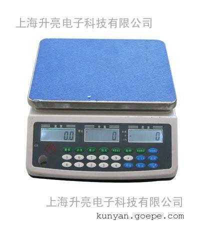上海三峰D11计重电子秤