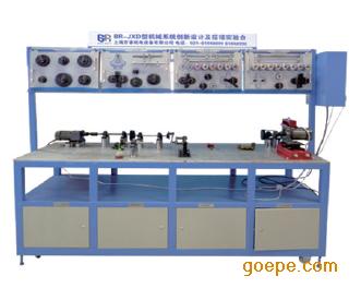 br-jxd型机械系统创新设计搭接装配训练实验台(新)图片