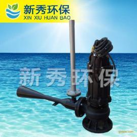 qsb-2.2潜水射流曝气机价格