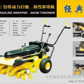 大功率扫雪机市政除雪机工厂除雪设备手推式扫雪设备手推式4