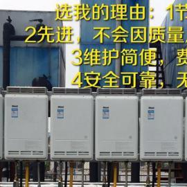 日本进口浴场节能燃气热水锅炉 适合部队医院学校节能热水设备