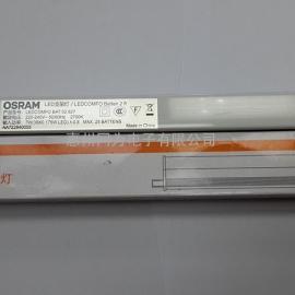 欧司朗OSRAM 9W/16W//18W led玻璃灯管