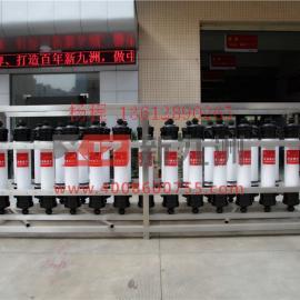 新九洲山泉水处理设备