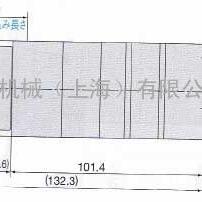 NAKANISHI中西AMX-5002BH