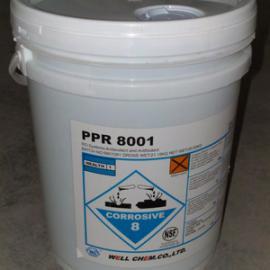 唐山反渗透水缓蚀阻垢剂价格