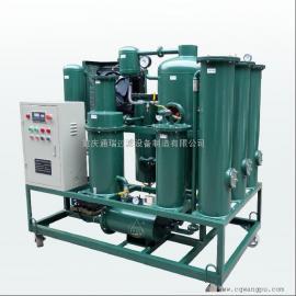 通瑞牌TR/ZJD-R-20��滑油除酸再生多功能�V油�C,�^�V�水破乳化