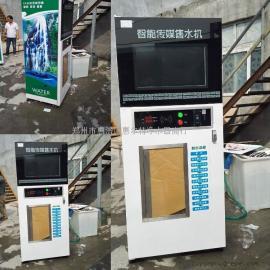 郑州小区/社区自动售水机投币刷卡RO反渗透直饮机