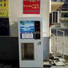 河南郑州自动售水机厂家直销 小区农村自动售水机专卖