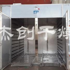 氨溴索碱烘干机的型号 CT-C-2型蒸汽热风循环烘箱