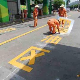 东莞地坪漆划线设计投标