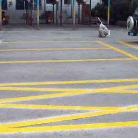 水泥路面的马路划线漆