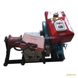 河北厂家订购柴油绞磨机 5吨柴油皮带传动绞磨机