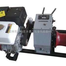 8T汽油绞磨机 汽油机绞磨机 生产厂家
