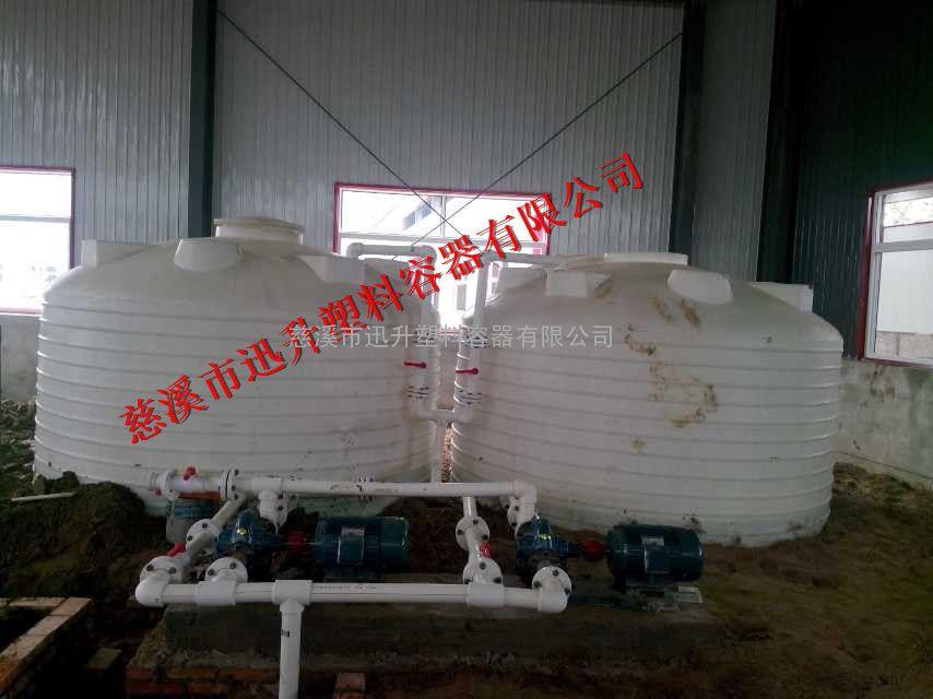 化工容器,多样化塑料容器之塑料水箱批发