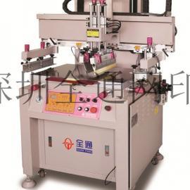 深圳全通供应导光板半自动丝印机