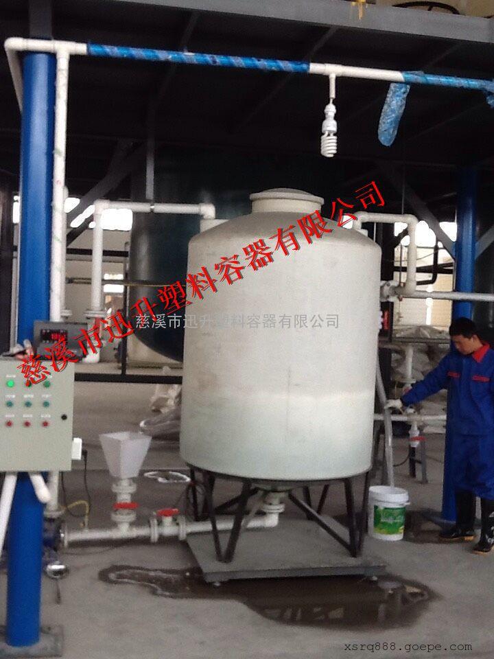 慈溪污水处理20吨塑料水箱塑料水塔设备