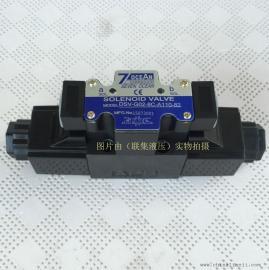 台湾七洋DSV-G02-11C-A110-82换向阀