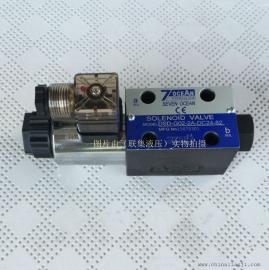 7OCEAN电磁阀DSD-G02-2BL-A220-82
