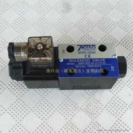 台湾七洋DSD-G02-2BL-A110-82电磁换向阀