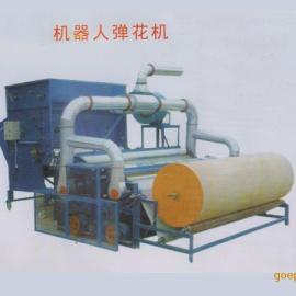 供应中科环保型S2300六吸尘式被套弹花机