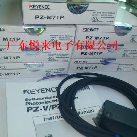 基恩士PZ-M71P感应器