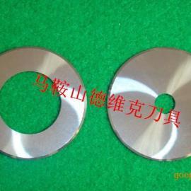 钨钢分切圆刀片,钨钢分切刀,精密制造