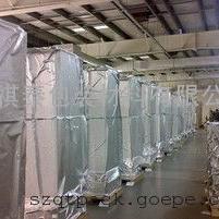大型精密机器设备出口包装袋 真空防潮立体方底袋