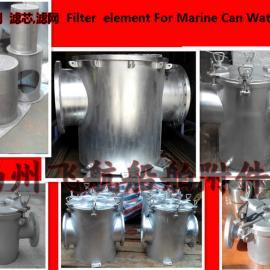 (直通式)CBM1061-81吸入粗水滤器-厂家直销