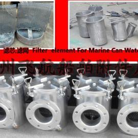CB/T497-94吸入粗水滤器 Water Filter