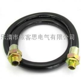 1.1米防爆挠性连接管一内一外橡胶软管