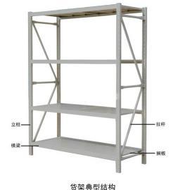 轻型仓储货架_南京海佩仓储设备有限公司