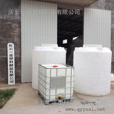 助磨剂10吨塑料桶厂家