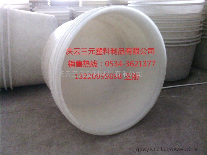 辽宁800公斤豆腐缸800升食品泡菜桶800公斤蔬菜腌制桶