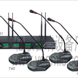 供应YEAMIC 亿歌无线话筒  8441T40