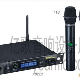 供应 YEAMIC 亿歌无线话筒 8225T18