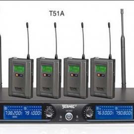 YEAMIC 亿歌无线话筒 8845 T51A