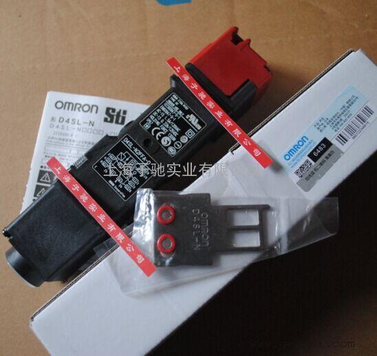 D4SL-N3NFA-D电磁锁定开关D4SL-N4AFA