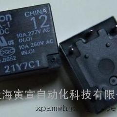 欧姆龙印刷基板用固态继电器G3R系列