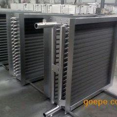 铜管铝片表冷器*生产